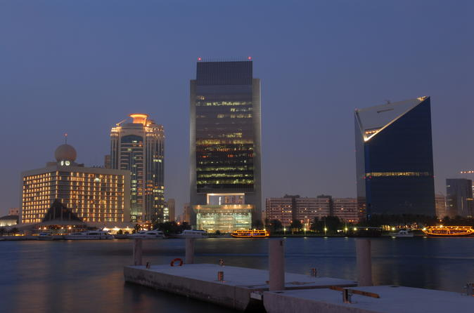 Dubai city tour with dancing fountain from sharjah in sharjah 368938
