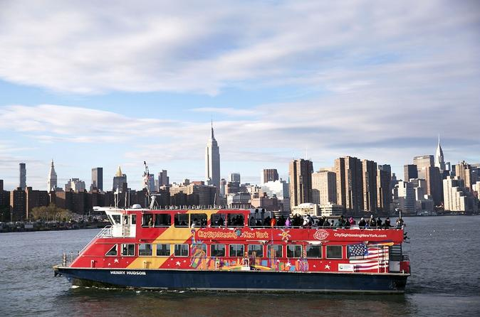 New York City Skyline Cruise