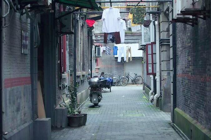 Shanghai One Day French Concession Tour