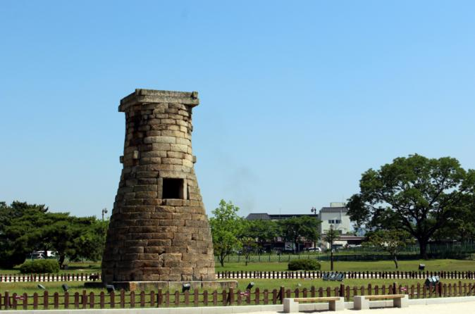 Gyeongju day trip from busan including silla culture experience center in busan 349408