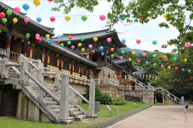 Gyeongju day trip from busan including unesco world heritage sites in busan 349406