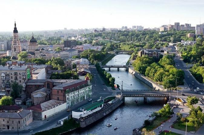 Highlights Of Kharkiv Sightseeing Tour - Kiev