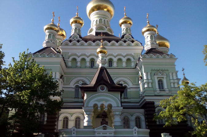 Private Tour: Temples Churches and Monasteries of Kiev