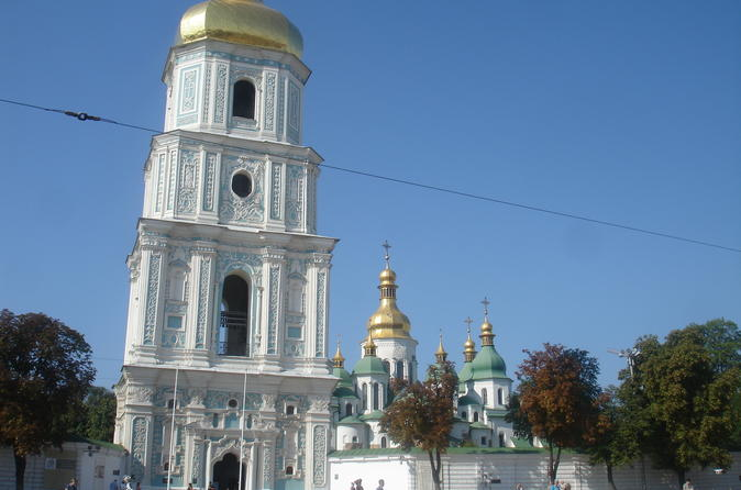 Saint Sophia Cathedral And Golden Gate - Kiev