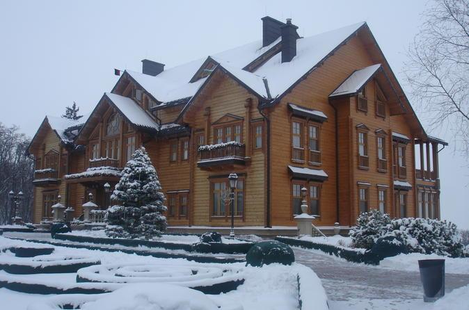 Yanukovych's Countryside Residence from Kiev Ukraine, Europe