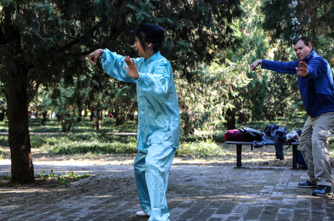 Private Beijing City Heritage Walking Tour With Half Hour Taiji Class