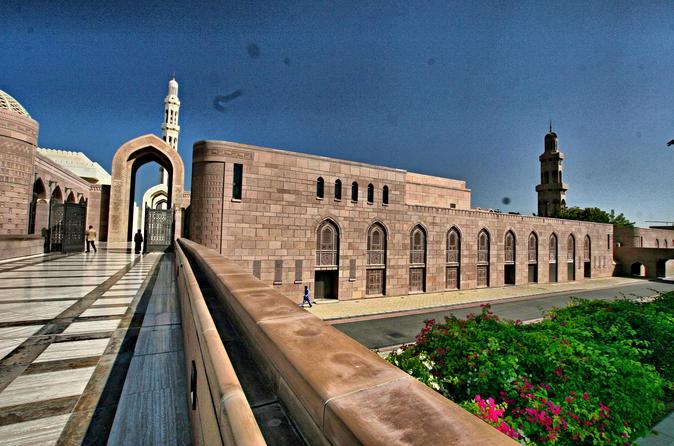 Private Muscat City Tour