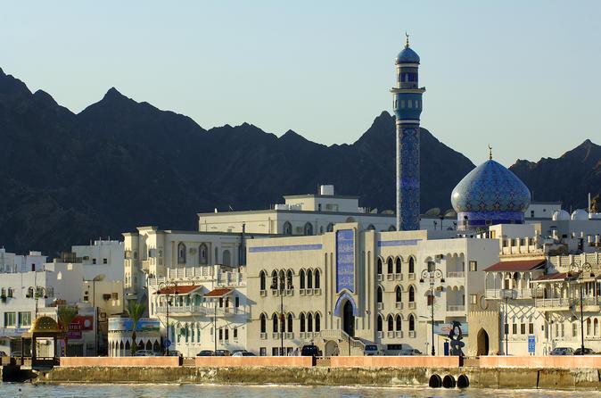 7 Day Oman Adventure
