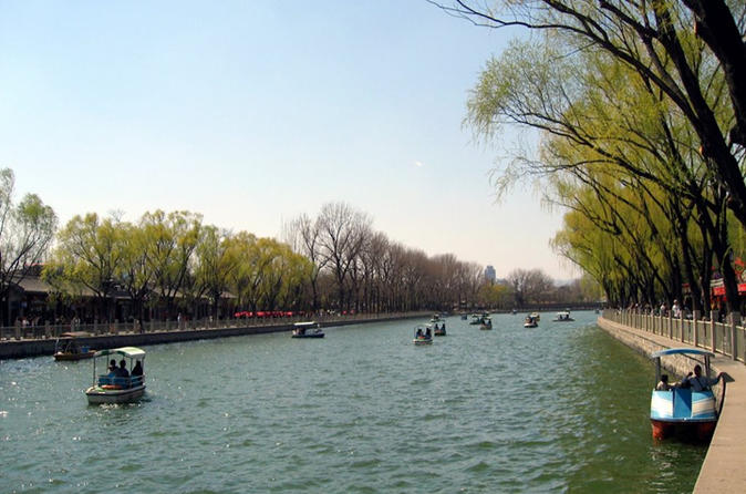 4-Hour Private Old Beijing Walking Tour: Hutong, Drum Tower, and Lakes