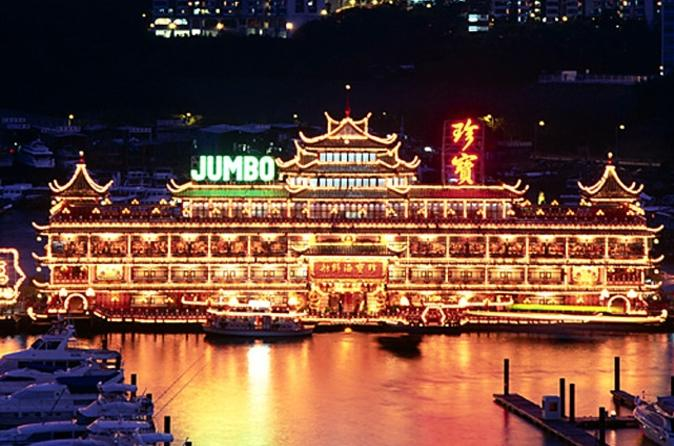 Hong kong sunset cruise plus dinner at the jumbo floating restaurant in hong kong 114433