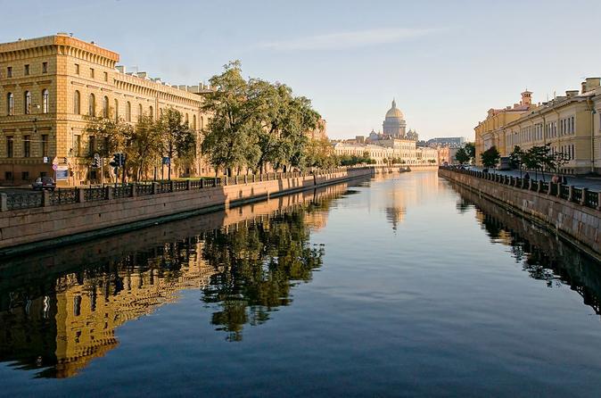 St. Petersburg Boat Tour