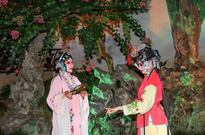 Private Suzhou Tour From Shanghai including Lion Grove Garden and Kunqu Opera
