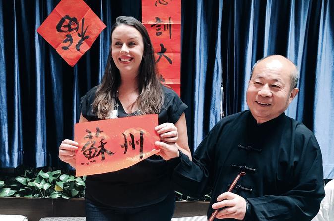 Suzhou Private Tour including Calligraphy Lesson in the Suzhou Garden