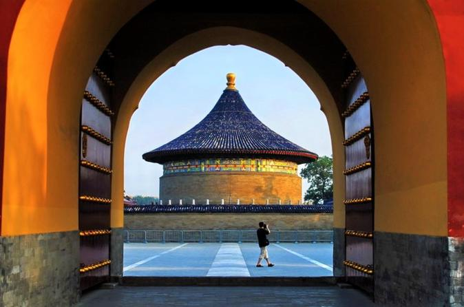 2-hour Private Walking Tour either Temple of Heaven or Summer Palace