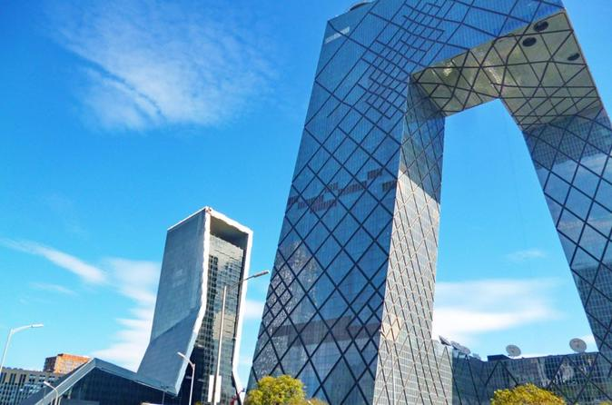 6-Hour Beijing Modern Architectures Private Tour includes National Theatre