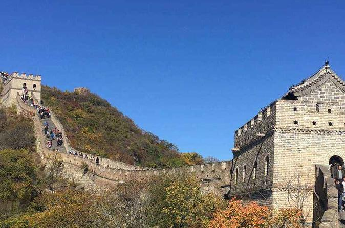 Beijing Private Transfer to Mutianyu Wall