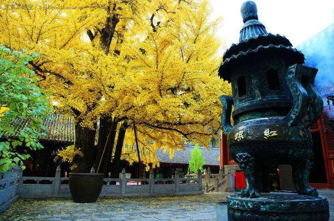 Private Day Tour to Mutianyu Great Wall and Hong Luo Buddhist Temple