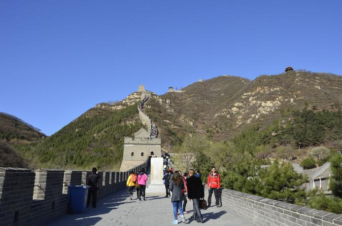Private Day Trip to Juyong Pass Great Wall, Ding Tomb with Sacred Way