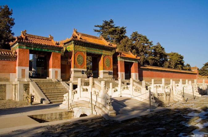 Private Excursion Tour to East Qing Tombs from Beijing