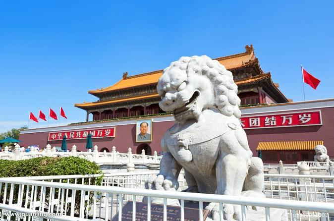 Private Flexible Beijing Layover City Highlights Tour