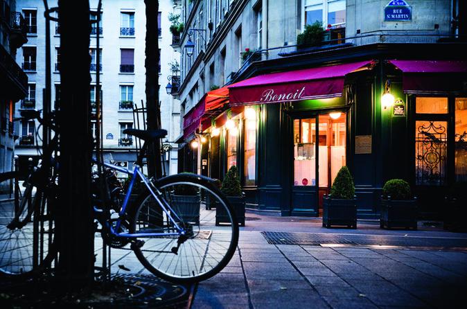 Paris Viator VIP & Exclusive Tours