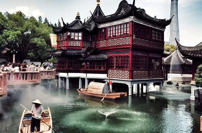 One Day Group Tour Highlights of  Shanghai