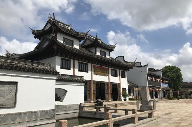Water Town of Fengjing and Private Bounded Feet Museum