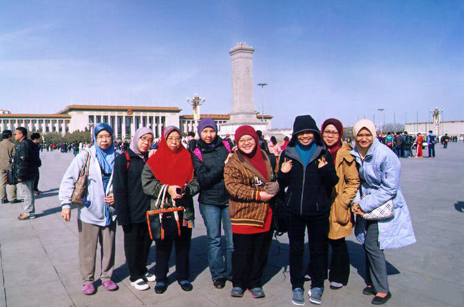 Private Muslim Tour to Niujie Mosque and Essential Beijing City Attractions
