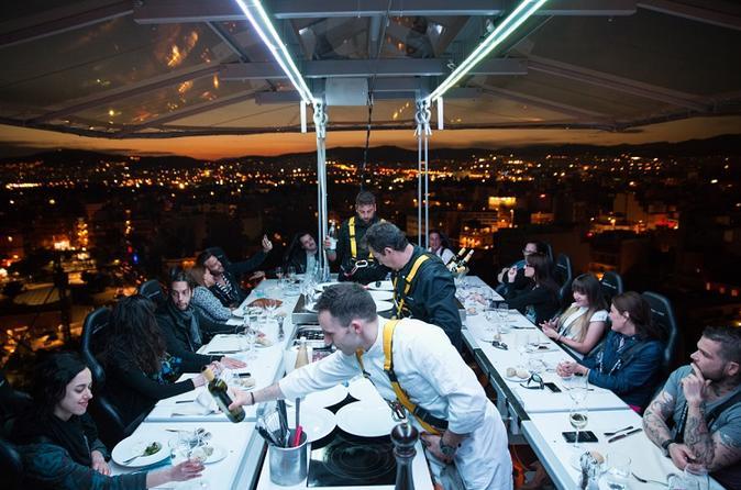 Jantar no céu de Atenas