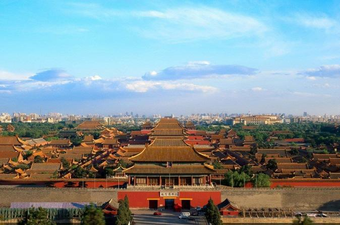 Private Tour of Tiananmen Square, Forbidden City, Mutianyu Great Wall