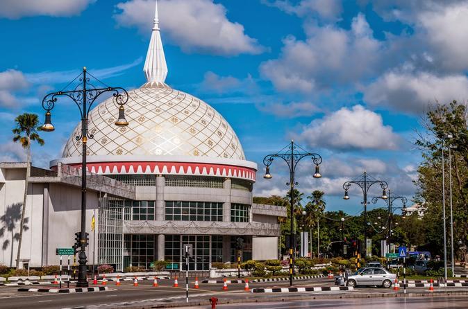 Discover Brunei Half Day City Tour - Bandar Seri Begawan