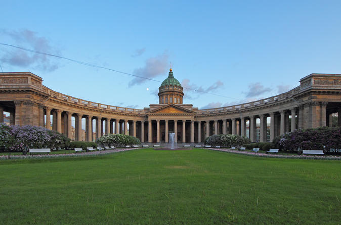 Full-Day Tour of Saint Petersburg