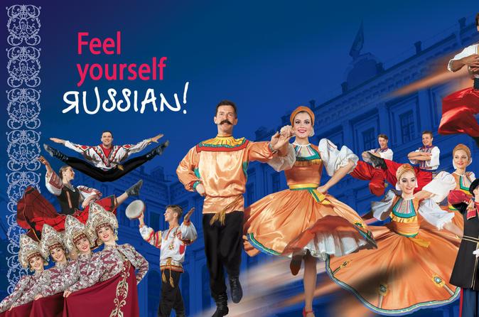 Saint Petersburg Russian Folk Show Evening with Buffet