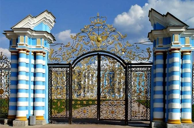 St Petersburg Catherine's Summer Palace Tour