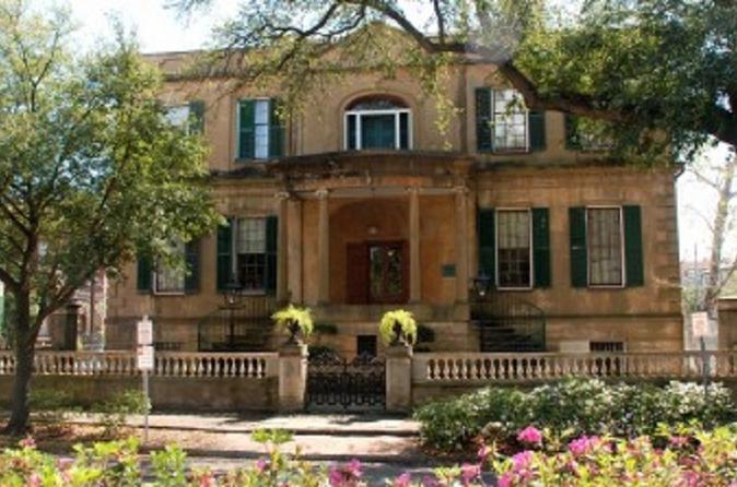 Neighborhoods of Savannah Tour
