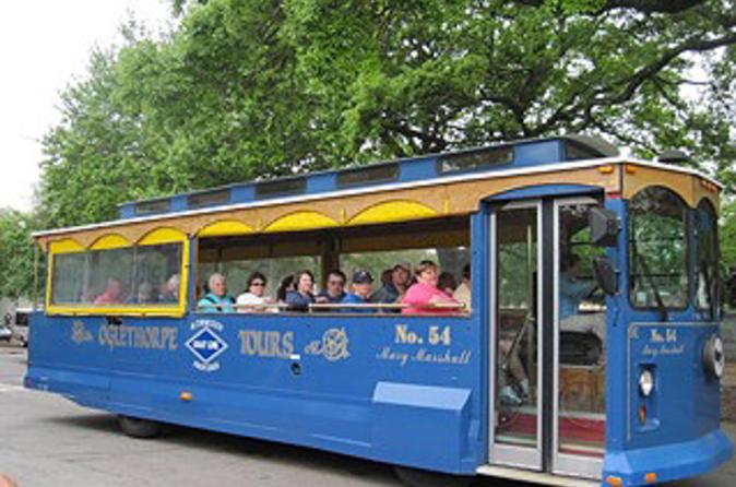 Savannah City Hop-on Hop-off Trolley Tour