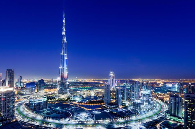 Dubai Burj Khalifa 'At the Top' Ticket to Levels 125 and 124