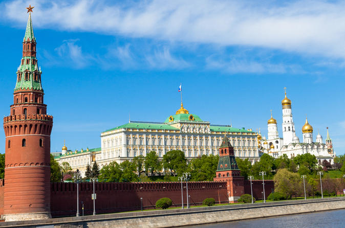 Private Moscow Walking Tour: Red October to Red Square