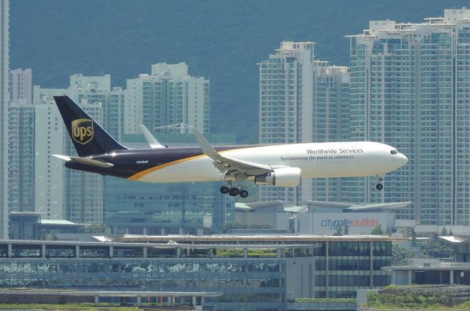Hong Kong Airport (HKG) Private Transfer