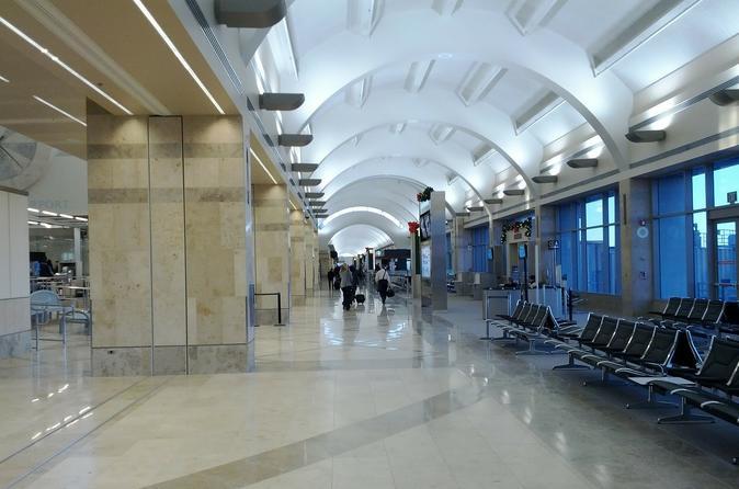 Irvine and Santa Ana Airport - Private Transfer