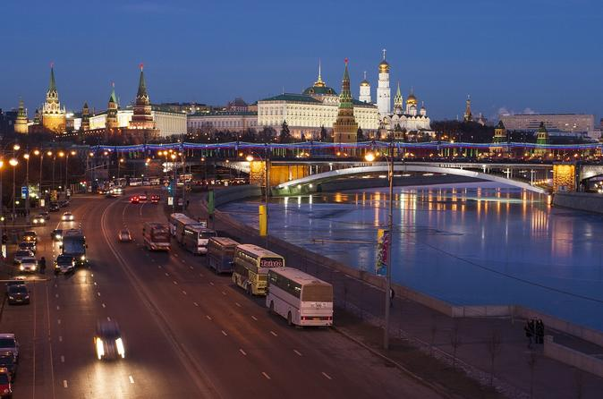 Moscow Airport (SVO) Private - Transfer