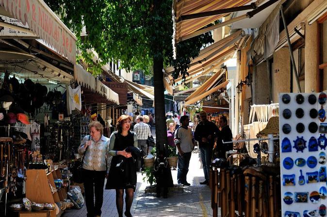 Private Walking Tour of Nicosia