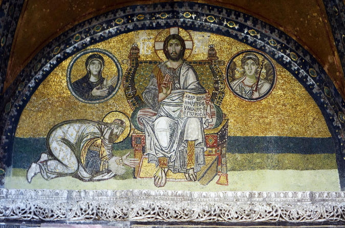 4 Days-Seven Churches Of Revelation Tour - Izmir
