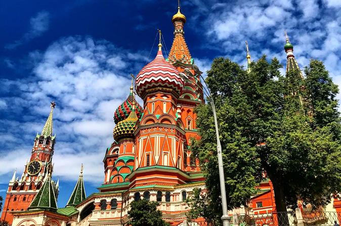Private Walking Tour: Moscow at First Sight