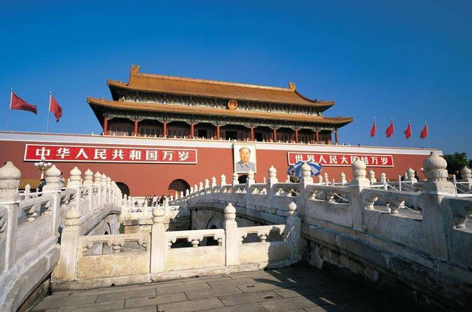 Beijing Tiananmen Square & Forbidden City & Temple of Heaven Private Day Tour