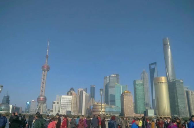 Private Custom Tour: Shanghai City Private Day Tour