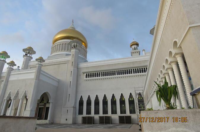 Brunei Capital Half Day City Tour - Bandar Seri Begawan
