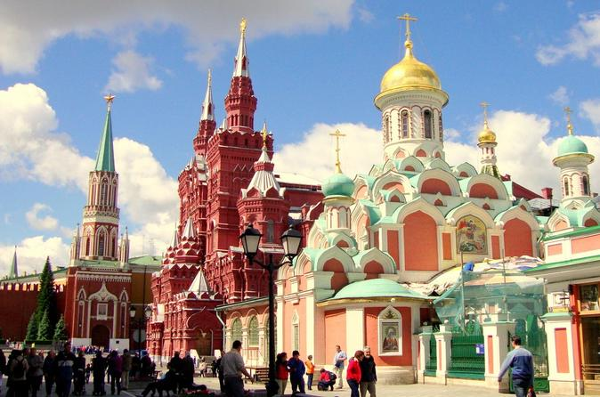 Tours By Locals Moscow