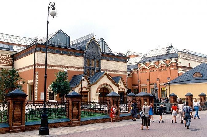 Merchant Moscow Tour including Tretyakov Gallery