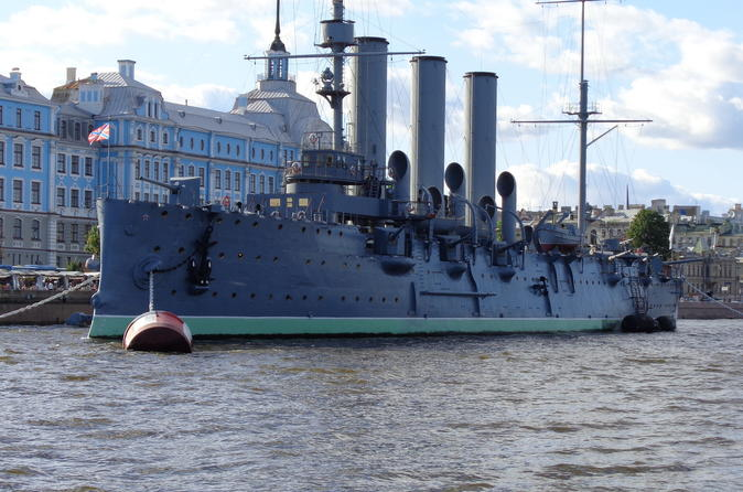Trip to Cruiser Aurora Saint Petersburg Russia